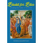 BHAKTI FOR BLISS - CLIMBING THE LADDER OF DEVOTION-1,BHAKTI FOR BLISS - CLIMBING THE LADDER OF DEVOTION-2