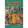 SRI CAITANYA BHAGAVATA ( CONDENSED)-1,SRI CAITANYA BHAGAVATA ( CONDENSED)-2