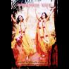 Krishnavabonar Amrito